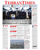 Tehran Times Newspaper in Iran